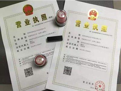 重庆代办公司注销需要多少钱,重庆网上注册的营业执照怎么注销