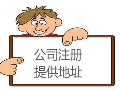 重庆注销营业执照要钱吗,重庆理发店营业执照不注销会怎么样