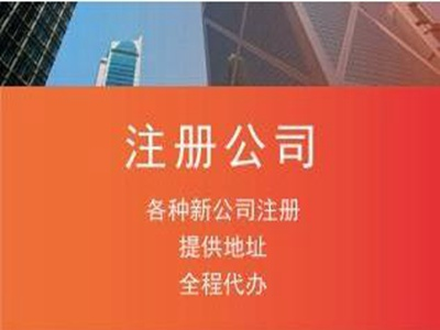 重庆已吊销的营业执照如何注销,重庆怎么查询公司是否注销成功