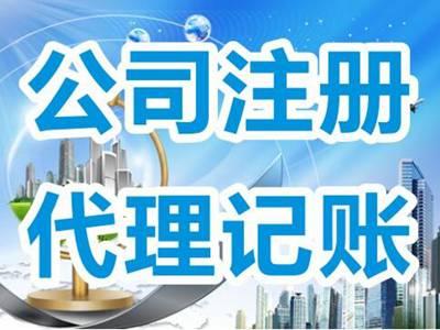 重庆工商注销地址找不到公司咋办,重庆营业执照注销快吗